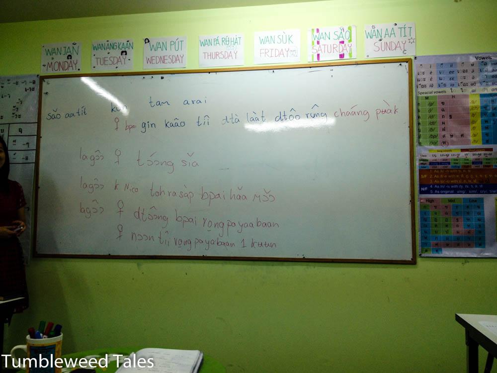 In der folgenden Schulstunde: Nina erzählt stolz, wie die am Wochenende Durchfall hatte! ;)