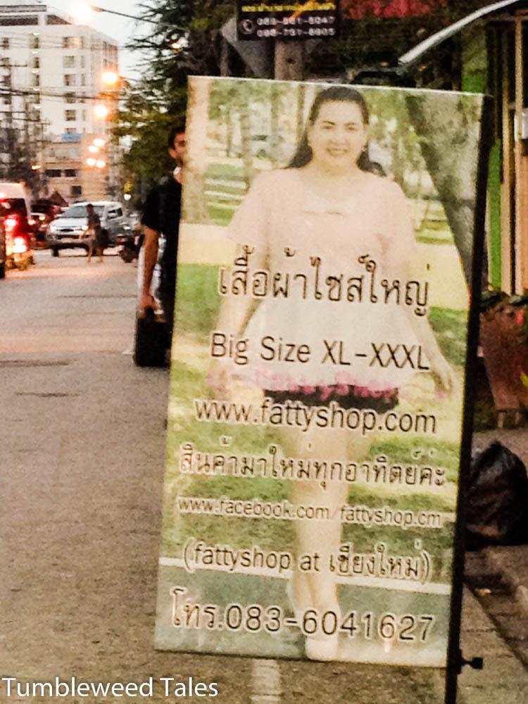 Fragwürdiger Shopname in Chiang Mai